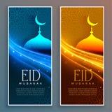 Beautiful eid mubarak festival banners vector illustration