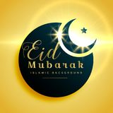 Beautiful eid mubarak greeting card design with crescent moon Royalty Free Stock Photos