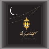 Beautiful eid mubarak religious background in Arabic Royalty Free Stock Photos