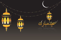 Beautiful eid mubarak religious vector background in arabic Stock Image