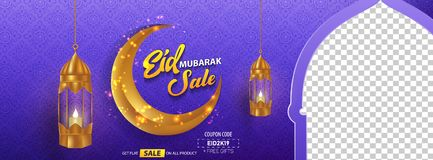 Beautiful Eid Mubarak Sale Vector Banner Template Design stock photo