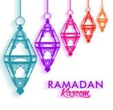 Beautiful Elegant Ramadan Mubarak Lanterns Stock Photos