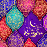 Beautiful Elegant stylized Ramadan Kareem Lanterns or Fanous Hanging. Colorful greeting card in Islamic Pattern Background for the Holy Month Occasion of Royalty Free Stock Photos