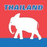 Beautiful elephant symbol of Thailand Stock Photo