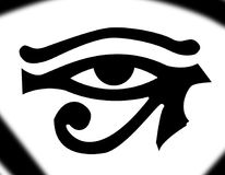 Beautiful Eye of ra illustration. Isolated on white Stock Photos