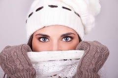 Beautiful eyes Royalty Free Stock Photography