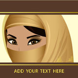 Beautiful face of arabic muslim woman Stock Images