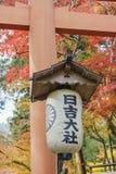 Beautiful fall color of Hiyoshi Taisha. At Otsu, Shiga, Japan Stock Photos