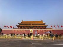 Tiananmen Square. Beautiful fall great beautiful fun love love live life city road Stock Photography