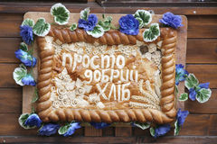 Beautiful festive bread, baked by the Lvov bakers Royalty Free Stock Photo