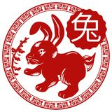Beautiful Floral Design of Chinese Button with Zodiac Animal: Rabbit, Vector Illustration Stock Images