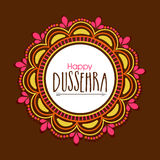 Beautiful floral frame for Happy Dussehra. Beautiful floral design decorated frame on brown background for Indian festival, Happy Dussehra celebration Royalty Free Illustration