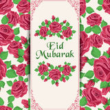 Beautiful floral greeting card for Eid celebration. Royalty Free Stock Photo