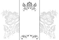 Beautiful floral invitation card. eps10 Stock Images