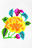 Beautiful flowers. This is a colored paper-cut pictures, pictures reflect the beauty of a beautiful flower scene. Paper-cut is one of the traditional Chinese Royalty Free Stock Photo