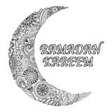 Beautiful flowers laying in the shape of Crescent Moon with the text Ramadan Kareen for coloring book page, print card, invitatio stock illustration