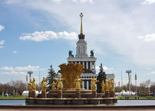 Beautiful fountain Stock Photography