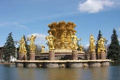 Beautiful fountain Stock Image