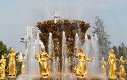 Beautiful Fountain of Friendship Stock Images