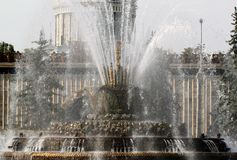 Beautiful fountain in Moscow Stock Photo