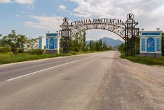 Beautiful gate at the entrance to the village of Koktebel Stock Image