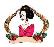 Beautiful geisha girl Stock Photography