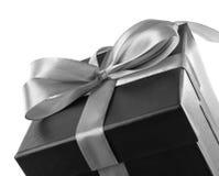 Beautiful gift box. On white background Stock Photos