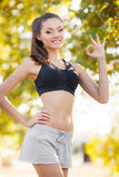 The beautiful girl after fitness classes. Royalty Free Stock Photo