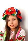 Beautiful girl with traditional costume of Ukraine Stock Image