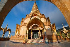 Golden pagoda,Wat Phra Thart Pha Kaew, Thailand royalty free stock photo