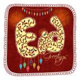 Beautiful greeting card design for Eid Mubarak celebration. Beautiful greeting card with Floral text Eid on fireworks decorated background for Muslim community Royalty Free Stock Photo