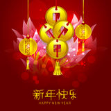 Beautiful greeting card design for Happy New Year celebrations. Stock Photos