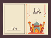 Beautiful greeting card for Eid Mubarak celebration. Royalty Free Stock Photo