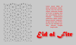 Beautiful greeting card for Eid Mubarak festival ,oriental ornament on grey background for Eid Mubarak celebrations. Beautiful greeting card for Eid Mubarak Stock Image