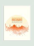 Beautiful greeting card with Mosque for Ramadan Kareem celebration. Royalty Free Stock Photo