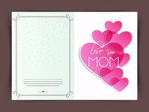 Beautiful greeting card for Mothers Day celebration. Royalty Free Stock Image