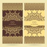 Beautiful greeting card for muslim community festival Eid Mubarak. Ornate mandala and border frame with Arabic ornament Stock Photography
