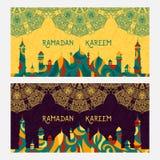 Beautiful greeting card for muslim community festival Ramadan Kareem. Stock Photos