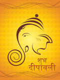Beautiful greeting cards for diwali celebration. Swastika pattern, ganesha face concept greeting card for happy deepawali & other indian traditional festival stock illustration