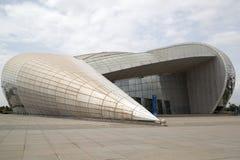 Beautiful Guangxi Sports Center Stock Photo