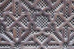 Beautiful hand carved wooden door in Marrakech, Morocco Stock Image