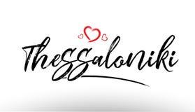 Thessaloniki europe european city name love heart tourism logo i Royalty Free Stock Images