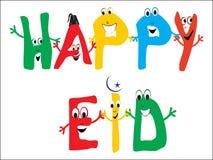Beautiful happy eid background, illustration Stock Images