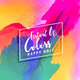 Beautiful happy holi colorful background. Vector Royalty Free Stock Photography