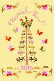 Beautiful Happy New Year greeting card. Unusual Christmas tree - palm tree with dancing monkeys. Frame with flowers and flying butterflies. Creative vector Royalty Free Stock Photo