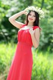 Beautiful Happy Woman On Natural Background Royalty Free Stock Images
