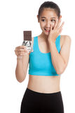 Beautiful  healthy Asian girl veary happy with chocolate Stock Photos