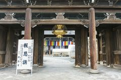 The beautiful Higashi Hongan-ji Royalty Free Stock Images