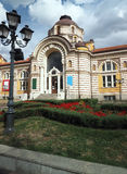 Beautiful historic architecture Sofia Bulgaria Europe. Near National Theater Royalty Free Stock Photography