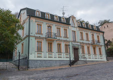 Beautiful house in the classical style street with paving stones. Kiev, Ukraine Stock Images